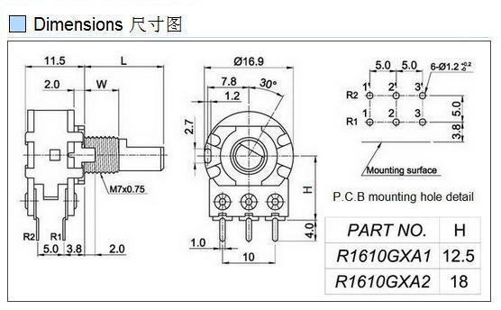 b50k碳膜电位器,,调音调速开关电